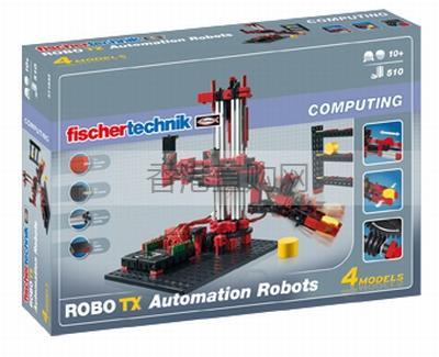 德国慧鱼fischertechnik工业机器人automationrobo511933 适合8岁或